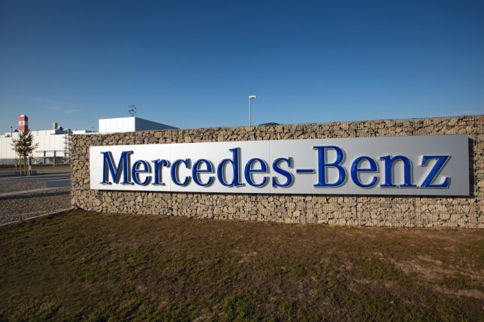 mercedes-benz-consistently-implements-its-2020-growth-strategy-6