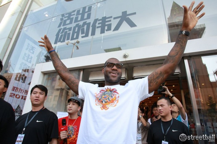 NBA_Champion_LeBron_James_China_Tour_2012