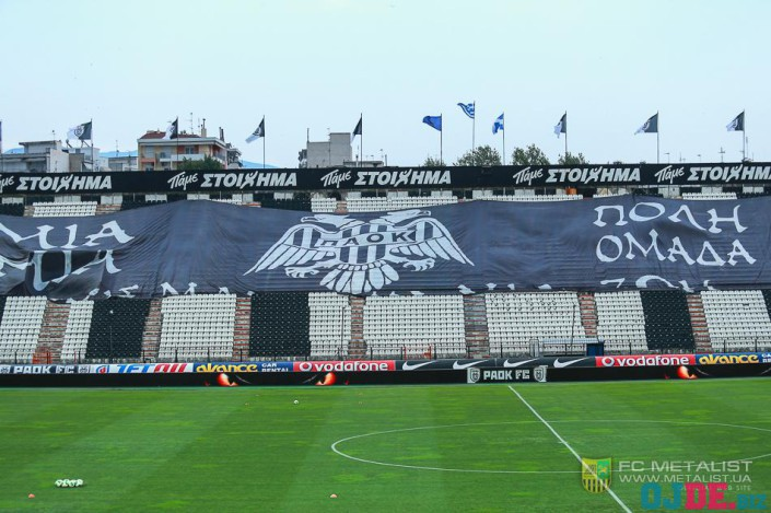 paok-metallist-pered-igroi2